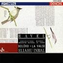 ラヴェル:ボレロ/スペイン狂詩曲/他/インバル指揮/フランス国立管弦楽団