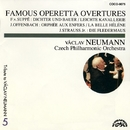 プロムナード・コンサート/ノイマン/チェコ・フィルハーモニー管弦楽団