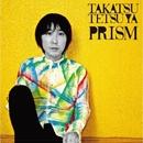 PRISM/高津哲也