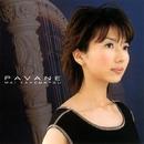 PAVANE/竹松舞