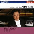ベートーヴェン:ピアノ・ソナタ 第21・27・32番/ブルーノ=レオナルド・ゲルバー