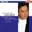 ベートーヴェン:ピアノ・ソナタ 第17・25・28番/ブルーノ=レオナルド・ゲルバー