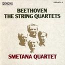 ベートーヴェン:弦楽四重奏曲全集/スメタナ四重奏団