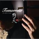 明天/ジャー・パンファン
