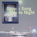 Simple Song Simple Night/鳴瀬喜博