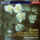 ショパン:ピアノ作品集/ブルーノ・リグット