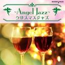 ~Angel Jazz~ クリスマスジャズ スマートパック/ニュー・ロマン・トリオ