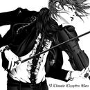 Vクラシック Chapitre Bleu-青の章-/岸田勇気/門脇大輔/伊藤ハルトシ