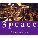 3 peace ~live at 百年蔵~/クラムボン