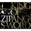 KING OF ZIPANG/S-WORD