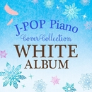 J-POP Piano Cover Collection -WHITE ALBUM/Mino Kabasawa