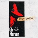 EGO RAPPIN'/G.K.MARYAN