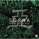 亜/SORMA