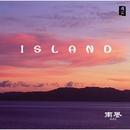ISLAND/南風
