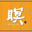 瞑II RINNE/F.A.B