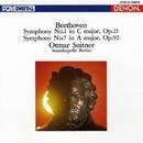 ベートーヴェン:交響曲第1番&第7番/オトマール・スウィトナー/ベルリン・シュターツカペレ
