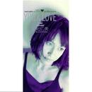 YOU & LOVE/又紀仁美