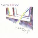 Window/鳴瀬喜博