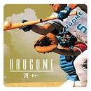 冴-Go-/URUGOME