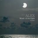 夜空から降る音 ~ 月の鼓動/ALEX