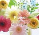 Flower ~ Gift for Piano Music/エリザベス・ブライト