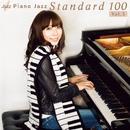 iJazzピアノジャズスタンダード100 Vol.3/松本茜