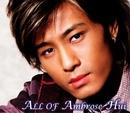 ALL OF Ambrose Hui/アンブロウズ・シュー