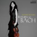 リターン・トゥ・バッハ Return to Bach/日下紗矢子