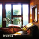 鎌倉GUITAR~footprints 2/TWO-TONE'z