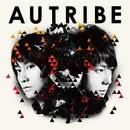 AUTRIBE/AUTRIBE