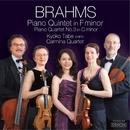ブラームス:ピアノ五重奏曲、ピアノ四重奏曲第3番/田部京子/カルミナ四重奏団