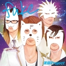 fake(通常盤)/流田Project