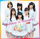 Believe in Yourself!【Type-B】/palet