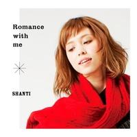 ROMANCE WITH ME(24bit/96kHz)