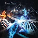 First Piano ~marasy first original songs on piano~/marasy