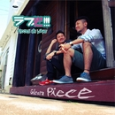 ラブピ!!!~Pieces of Love~/Glean Piece