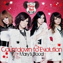 Countdown to Evolution/Mary's Blood