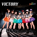 VICTORY【Type-A】/palet