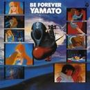 ヤマトよ永遠に 音楽集 PART2【24bit/96kHz】/シンフォニック・オーケストラ・ヤマト