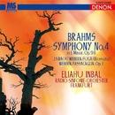ブラームス:交響曲第4番/ウェーベルン:パッサカリア、他/エリアフ・インバル指揮/フランクフルト放送交響楽団