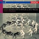 リスト:ピアノ・ソナタ ロ短調/ヴァレリー・アファナシエフ