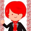 ラブソング<from Red>/フェロ☆メン
