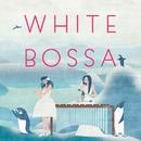 ホワイト・ボッサ~Sweet Bossa Cafe~/赤羽泉美/亀井恵