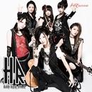 HR TYPE-A ハードロック盤/HR