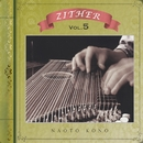 Zither singing spring ~ 春うらら/河野直人