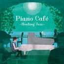 ピアノ・カフェ~ヒーリング・ジャズ~/ジェイコブ・コーラー
