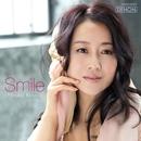 スマイル -母を想う-/幸田浩子