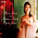 あなたの優しい声が~イタリア&フランス・オペラ・アリア集(24bit/96kHz)/幸田浩子