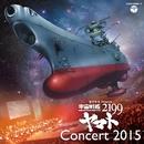 宇宙戦艦ヤマト2199 Concert 2015/宮川彬良