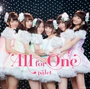 All for One/palet